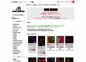 diskheaven.shop-pro.jp