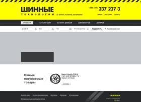 diski.shinteh.com.ua