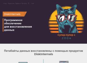 diskinternals.ru