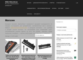 disko-teka.com.ua