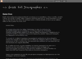 Diskografies.blogspot.gr