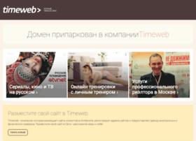 diskont-mobile.ru