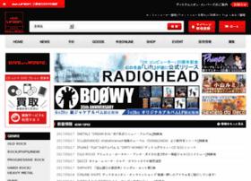 diskunion.co.jp
