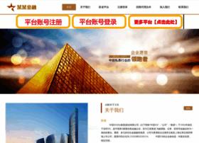 disnaikid.com