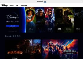 disney.com.hk