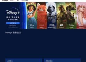 disneyhongkong.com