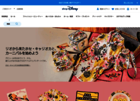 disneystore.co.jp