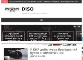 diso.org.ua