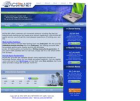 disp.inetfile.org