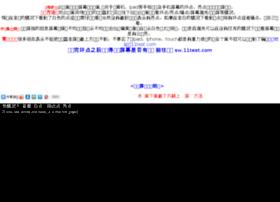 display.bbgxzx.com