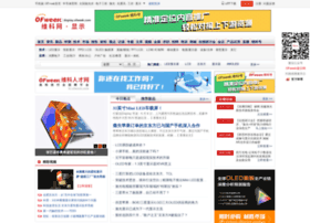 display.ofweek.com
