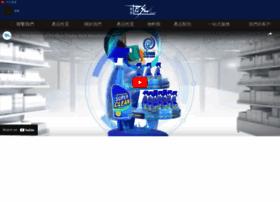 displaybox.com.hk
