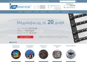 displaysystems.ru