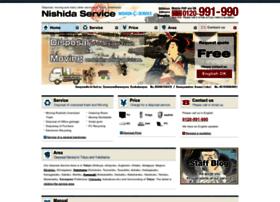 disposal-japan.com