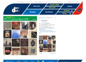 disquesdessinee.com