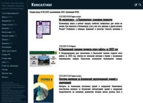 dist-cons.ru