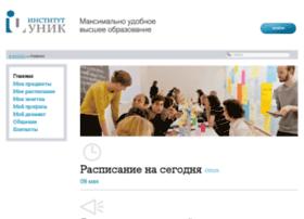 dist.newjourn.ru