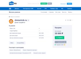 distantnik.ru