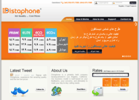 distaphone.com