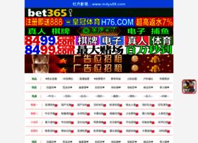 distribucionescatalex.com