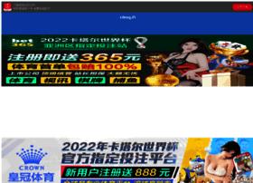 distributor001.com