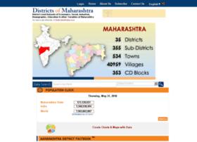 districtsofmaharashtra.com