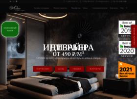 distver.ru