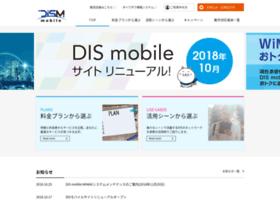 diswimax.jp