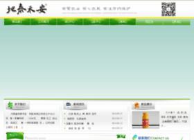 ditaihean.com