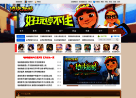 ditiepaoku.gamedog.cn