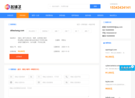 ditieshang.com