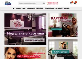 divakartina.ru
