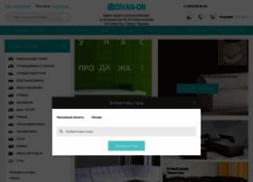 divan-on.ru
