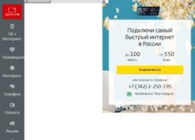 divan-tv.ru