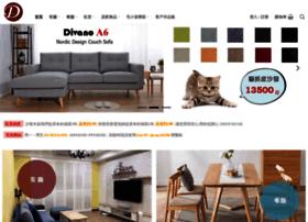 divano-sofa.com