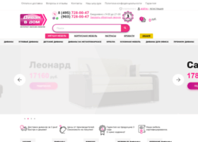 divanvdom.ru