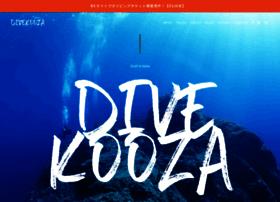 dive-kooza.com