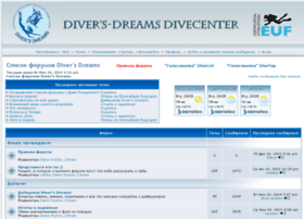 divers-dreams.spb.ru