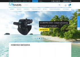 divers.ru