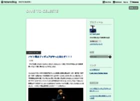 divetoceleste.hatenablog.jp
