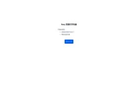 divinehopeassembly.net