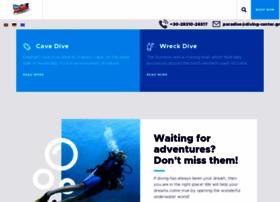 diving-center.gr