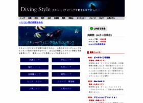 divingstyle.net
