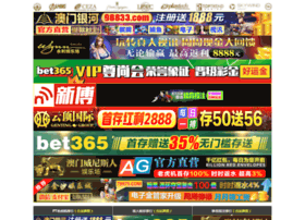 divorceesdating.com