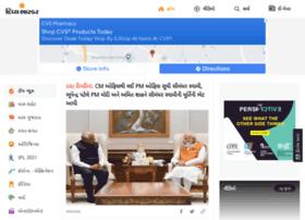 divyabhaskar.com