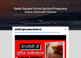 divyagarbhsanskar.blogspot.in