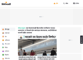 divyamarathi.com