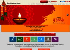 divyarishi.com