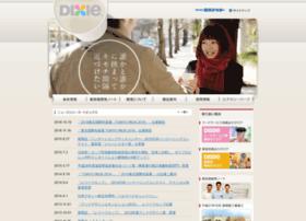 dixie.co.jp