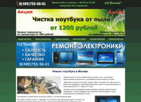 dixmarket.ru